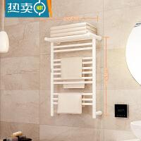 艾芬达电热毛巾架 卫生间置物架 智能恒温电加热毛巾烘干架 P16