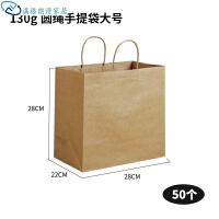 牛皮纸袋打包手提袋纸袋外卖水果甜品吹牛食品快餐盒面包自立打包烘焙吐司购物袋空白
