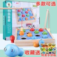 儿童 1-2-3-4周岁宝宝小孩男女孩早教益智力玩具钓鱼玩具磁性套装