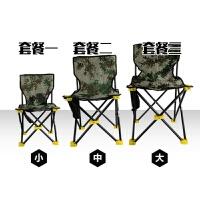 钓椅钓鱼椅可折叠台钓椅便携钓鱼凳子渔具垂钓用品座椅户外折叠椅