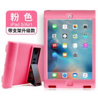ipad air2保护套iPad5平板壳子air1保护套儿童全包防摔硅胶套软壳