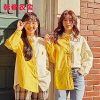 韩都衣舍2020春装新款女装韩版学生撞色宽松长袖衬衫IG9204�e0203
