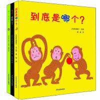 幼幼成长图画书 比比看系列(3册)