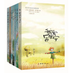 我爱吕西安故事系列(7本套装)