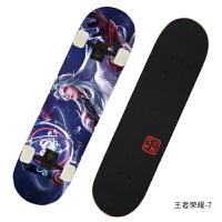 洛森卡(losenka)双翘滑板 儿童小孩滑板车男生女生通用刷街韩国抖音青少年初学者 四轮枫木滑板不闪光