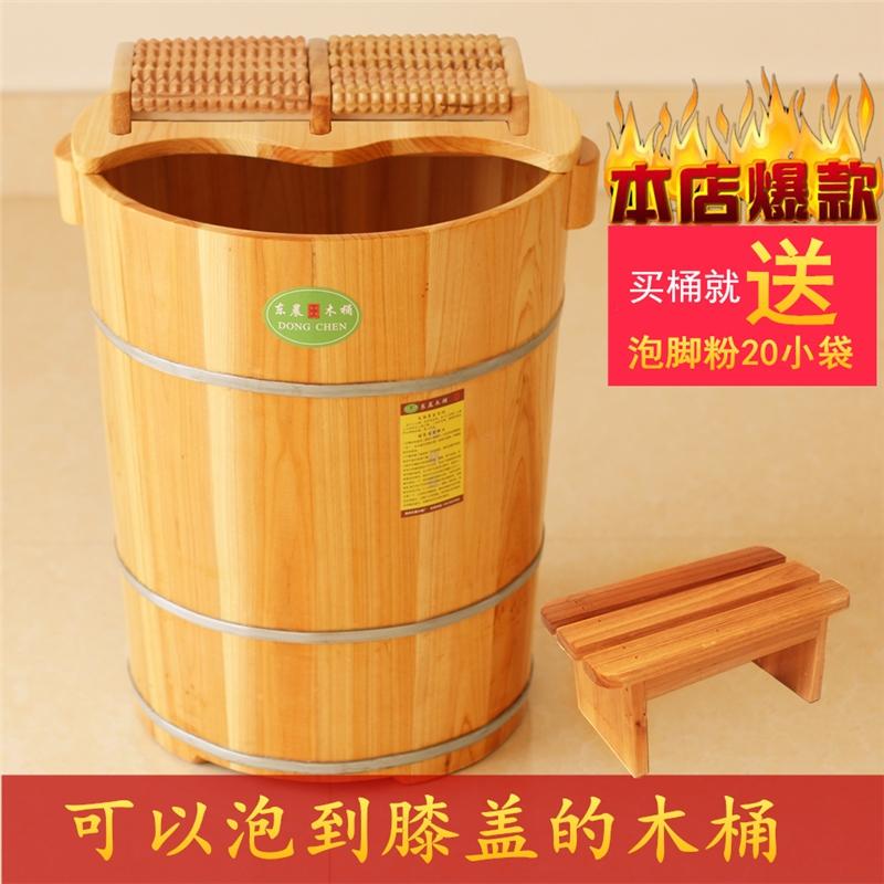 高45cm泡脚桶木桶洗脚桶杉木足浴桶足疗木桶足浴盆木盆带盖子现有值套餐,采用安徽老杉木制作,木材相