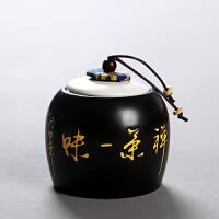 密封茶叶罐陶瓷茶盒茶仓旅行储物罐普洱罐存茶罐茶具 jm5