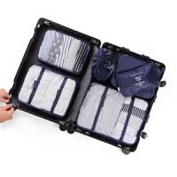 旅行收纳袋套装内衣物整理袋旅游行李箱衣服分装打包袋收纳包