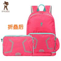 双肩 多功能大容量待产包妈咪包折叠包婴儿用品外出背包