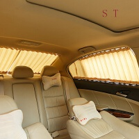 汽车窗帘遮阳帘遮阳挡窗帘 铝合金轨道 5窗 7窗专车专用百叶窗帘