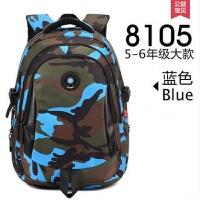 儿童书包小学生6-12周岁迷彩双肩包旅行背包韩版1-3-4-6年级男孩