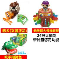 ?抖音同款贪吃青蛙吃豆玩具特大号海盗桶趣味亲子互动桌面游戏儿童