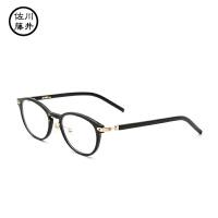 佐川藤井眼镜框 近视眼镜女全框板材眼镜架配近视眼睛潮50136