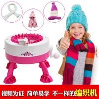 编织机 儿童diy玩具织布机器织围巾围脖毛线工具毛衣机女孩幼儿园
