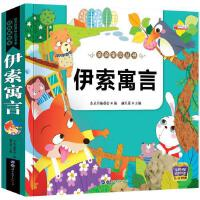 伊索寓言彩图注音版儿童课外阅读故事书籍全集小学生版一年级二