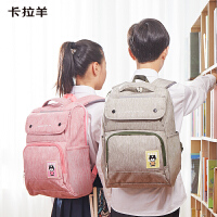 卡拉羊双肩包女4-6年级初中高中生学生书包休闲背包男新款电脑包