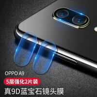 opporeno镜头膜全屏reno变焦版钢化膜10倍后置摄像头保护圈oppo A9手机相机贴膜ren A9 真9D蓝宝