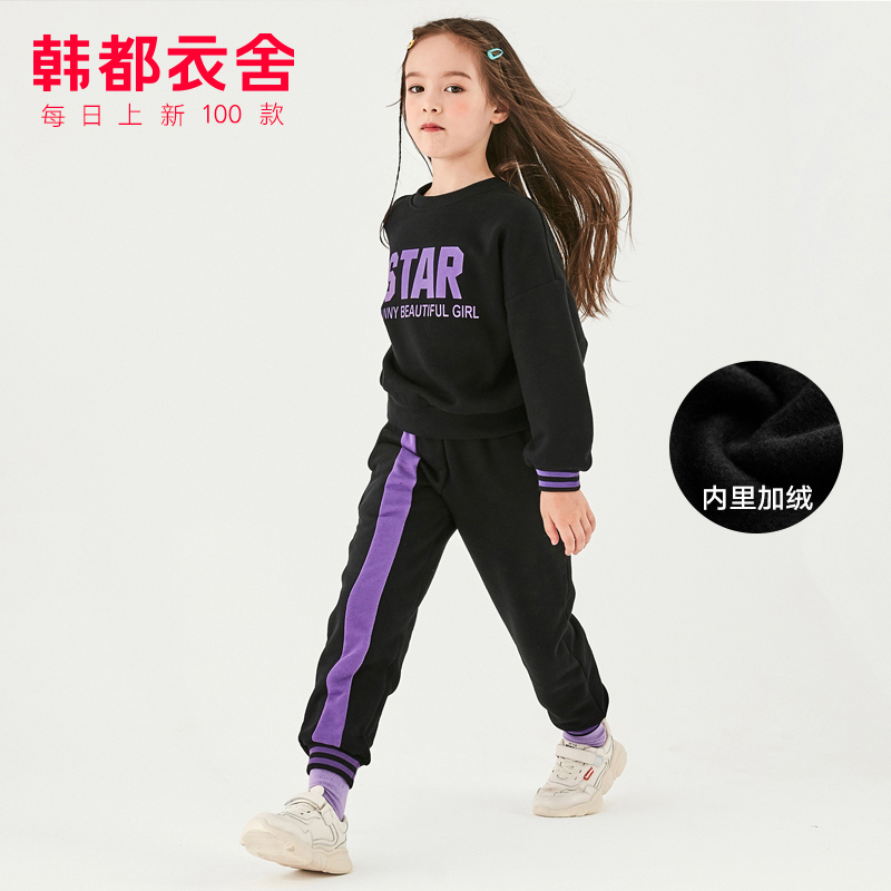 韩都衣舍童装2019冬装新款女童长袖长裤儿童两件套中大童休闲套装