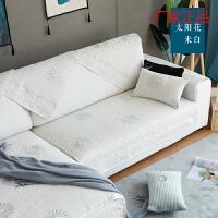 沙发垫套北欧沙发垫布艺四季通用棉坐垫子防滑简约冬季沙发套罩巾全包