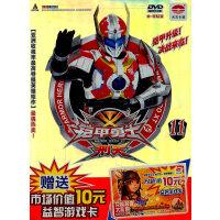 铠甲勇士刑天11路法之子(DVD)