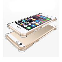 苹果5s手机壳 iPhoneSE保护套 iphone5s 苹果se 手机壳套 保护壳套 硅胶全包边男女款透明气囊防摔T