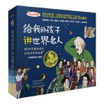 全套8册 我的世界 游戏骑士999系列 第一辑套装 冒险故事图画书思维训练想象力逻辑思维能力益智书籍 乐高游戏攻略漫画