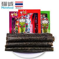 泰国进口 小老板烤海苔卷27g*3盒 即食海苔脆片办公休闲零食