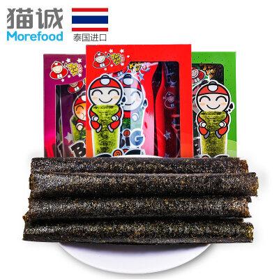 泰国进口 小老板烤海苔卷27g*3盒 即食海苔脆片办公休闲零食口味随机 如有要求备注