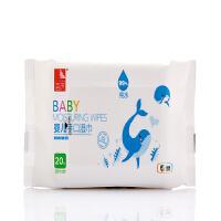 中粮出品 简沃 婴儿柔湿巾 湿纸巾 清洁湿巾 卫生湿巾 儿童湿巾20片(包)