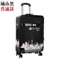 行李箱男大容量拉杆箱女万向轮密码箱2426寸旅行箱28寸防水皮箱包
