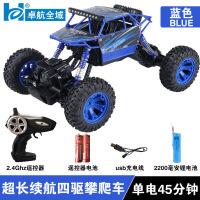 ?遥控汽车玩具儿童男孩越野车充电四驱高速耐摔攀爬车无线电动赛车
