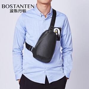 (可礼品卡支付)波斯丹顿真皮胸包男士头层牛皮背包腰包韩版单肩斜挎包男包新款潮B5173061