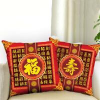印花十字绣抱枕 套自己绣新款百福百寿福字寿字靠垫喜庆 刺绣