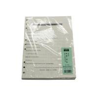 活页笔记本 B5071s B5 可替换纸 活页笔记本