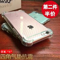 6S手机壳6plus保护套XS苹果7plus透明硅胶防摔iphoneX软壳8简约散热iPhone8p 苹果7p/8p通