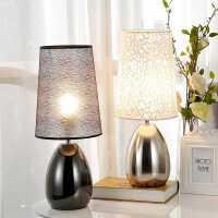 【限时7折】现代触摸感应卧室床头ins创意简约北欧可调光温馨遥控家用LED台灯