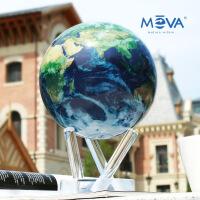 美国mova光能自转地球仪磁悬浮创意礼品办公室桌面装饰摆件*物