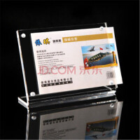 L型强磁台签/透明亚克力台卡/展示桌立牌/台牌/工位牌/席卡 297*210mm 横式