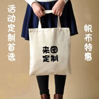 帆布袋定做学生斜挎女单肩帆布包购物袋手提袋环保袋定制可印LOGO 其他