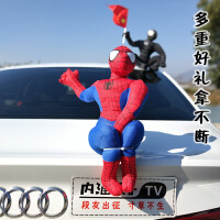 汽车车顶装饰玩偶车外摆件个性蜘蛛侠车饰品搞笑车顶公仔娃娃车尾