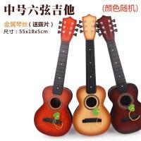 ?儿童小吉他玩具可弹奏初学仿真乐器琴男女宝宝爱心中号尤克里里?