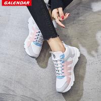 【满200减20/满400减50】Galendar女子跑步鞋2018新款女士轻便缓震厚底防滑运动休闲慢跑鞋YC1525