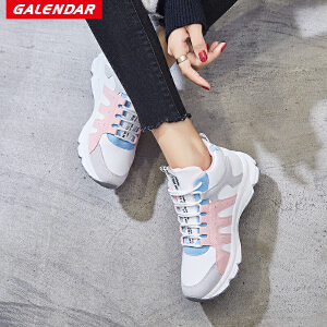 【领券立减100元】Galendar女子跑步鞋2018新款女士轻便缓震透气运动休闲跑步鞋KMF09