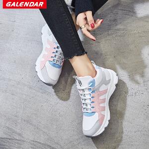 【到手价89】【领券立减100元】Galendar女子跑步鞋2018新款女士轻便缓震厚底防滑运动休闲慢跑鞋YC1525
