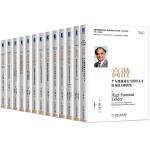 拉姆・查兰管理经典丛书全套装13册 高潜+执行+领导梯队+持续增长+CEO说+引领转型+开启转型+卓越成效的等 企业管
