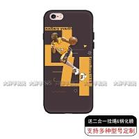 NBA科比iphone7/7plus手机壳苹果6s男款5s全包防摔带钢化膜软硅胶