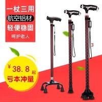 老人实木拐杖防滑助行器木头拐�E多功能木制手杖老年人木拐棍辅助