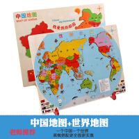 中国世界地图木质拼图2-3-4-6-7-8周岁儿童早教益智力玩具男女孩 大号激光雕刻中国+世界地图组合 送收纳袋+支架