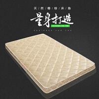 偏硬床垫棕垫1.8米1.5m双人薄经济型加厚老人折叠椰棕床垫 1