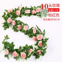 仿真玫瑰花假花藤条室内空调管道遮挡装饰暖气水管缠绕塑料花藤蔓